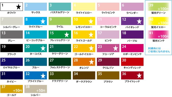http://www.nctv.co.jp/~nozomi/iro.jpg
